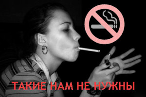 smoking_glamur